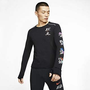Uomo Running Top. Nike IT
