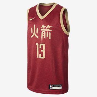Houston Rockets NBA Teams. Nike PL