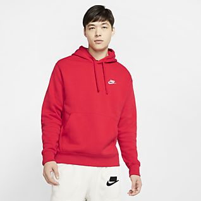 Nike NSW FZ JDI Sweatshirt mit Kapuze, Herren: