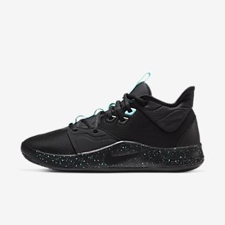 wie man bestellt retro neueste trends Herren Basketball Schuhe. Nike AT