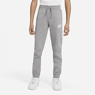 Boys\u0027 Joggers \u0026 Sweatpants. Nike.com