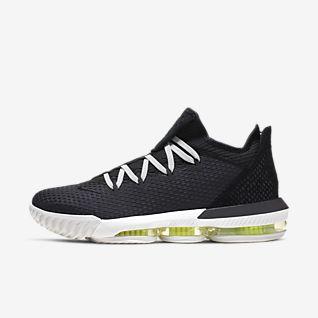 7999c4cb48 LeBron James. Nike.com ES