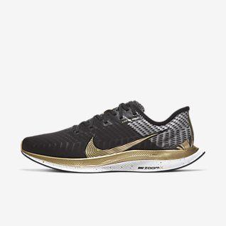 Nike Zoom Pegasus 33 (GS), Zapatillas de Running para Niñas