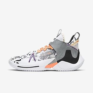 New Men's Russell Westbrook Shoes. Nike GB