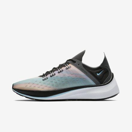 Nike EXP-X14 QS