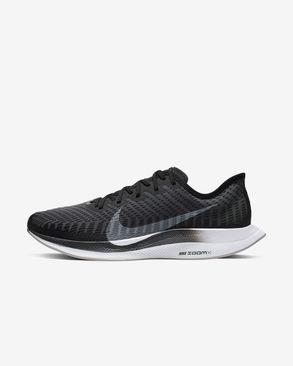 zapatos nike runner