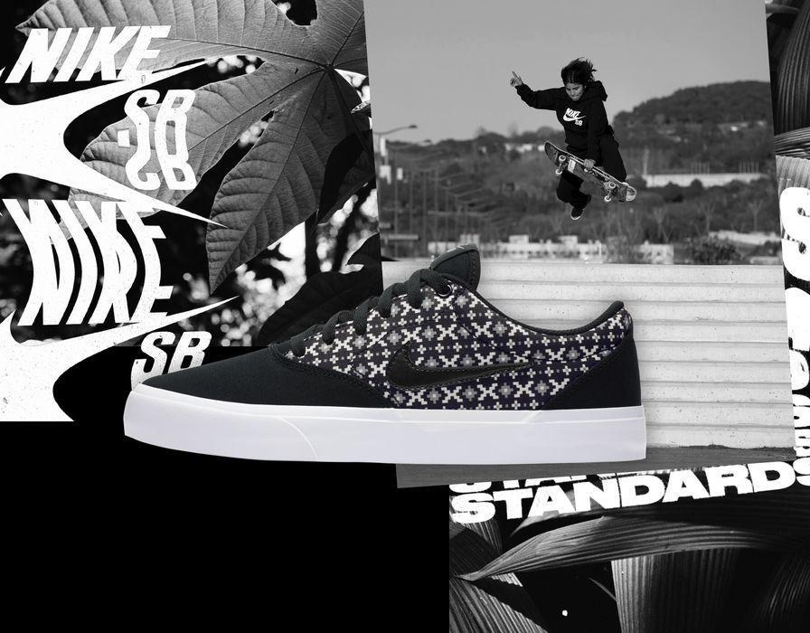 Sitio web oficial de Nike. CL
