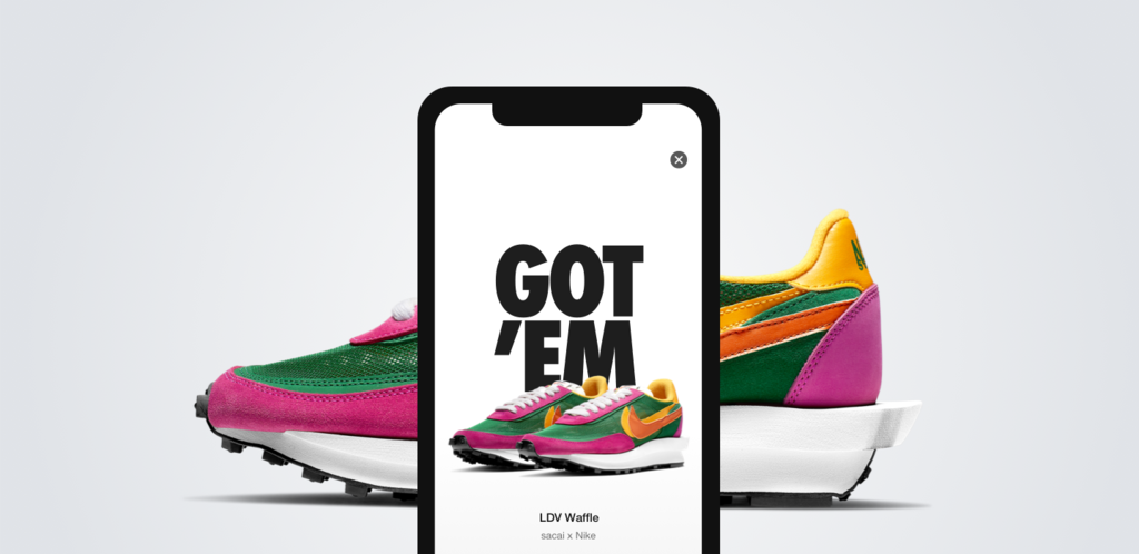 Nike SNKRS App.