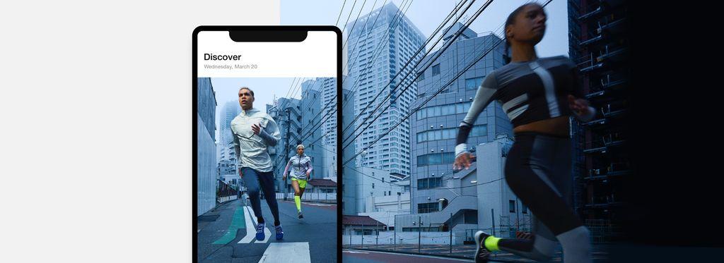 Nike App  Nike com