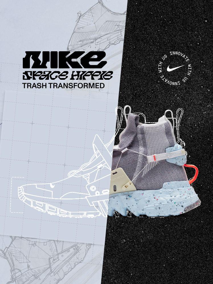 fornire un sacco di super popolare vendite all'ingrosso Space Hippie. Nike.com