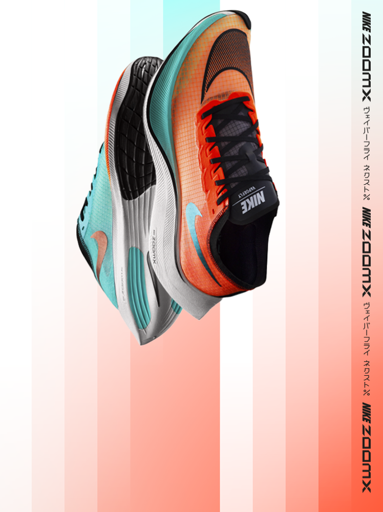 Nike Winter Running – PRODUCT REVIEW | Union Design NL