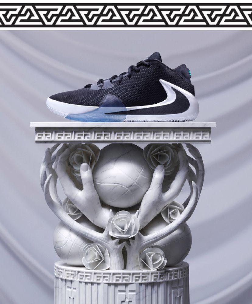 Zoom Freak 1. Nike GB
