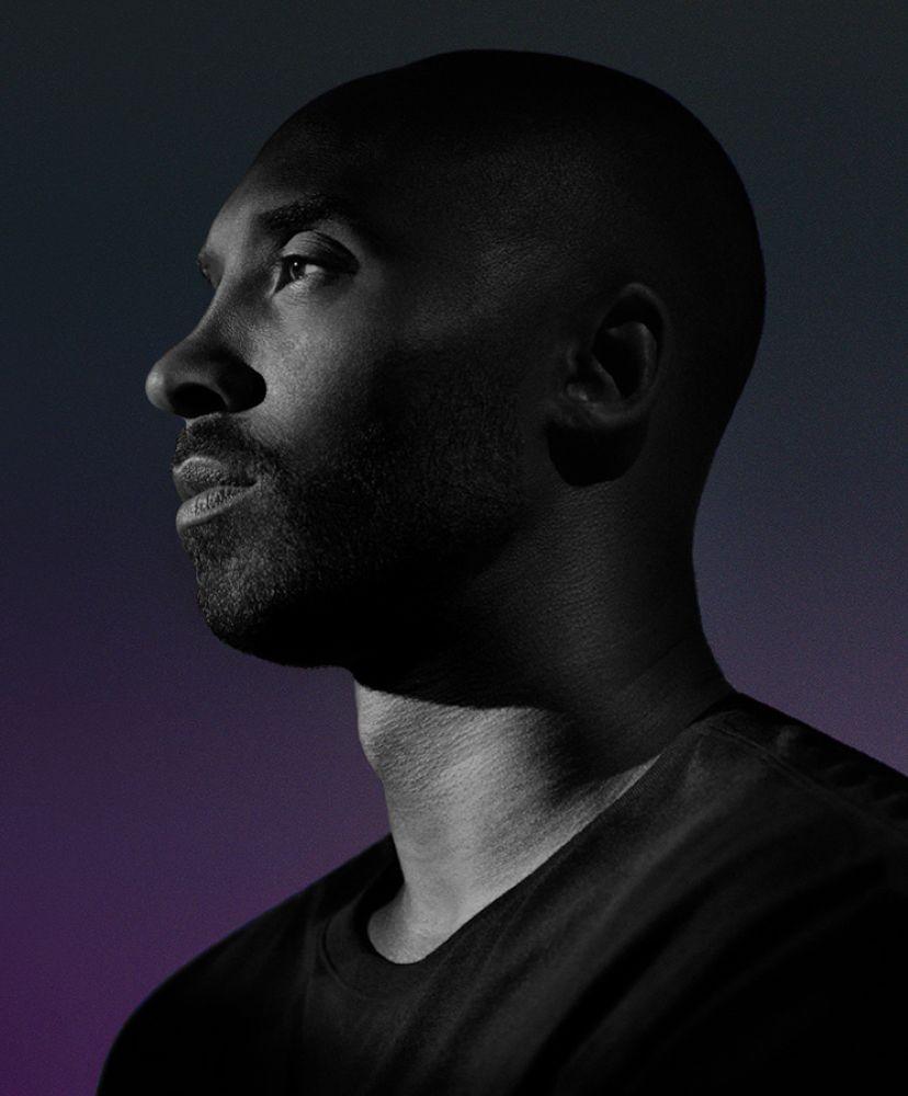 Kobe A D Nike Com