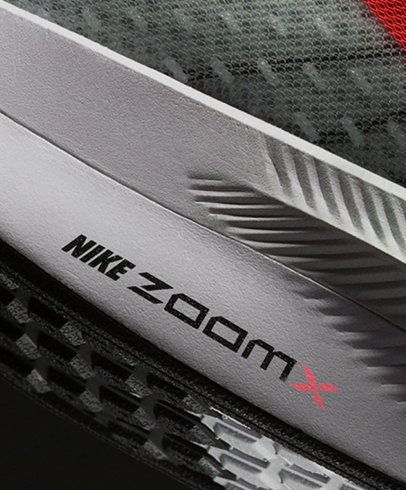 Nike ZoomX. Nike.com