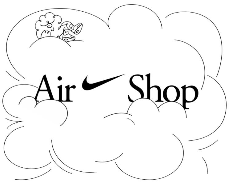 Nike Air Max Shop.