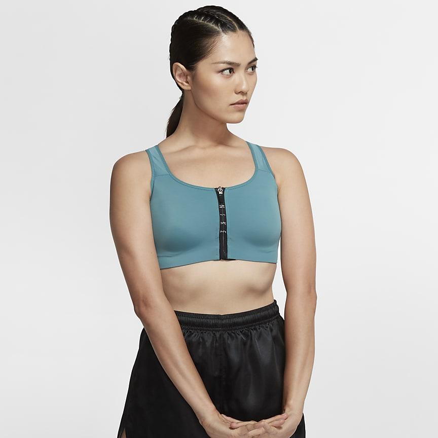 女子中强度支撑运动内衣