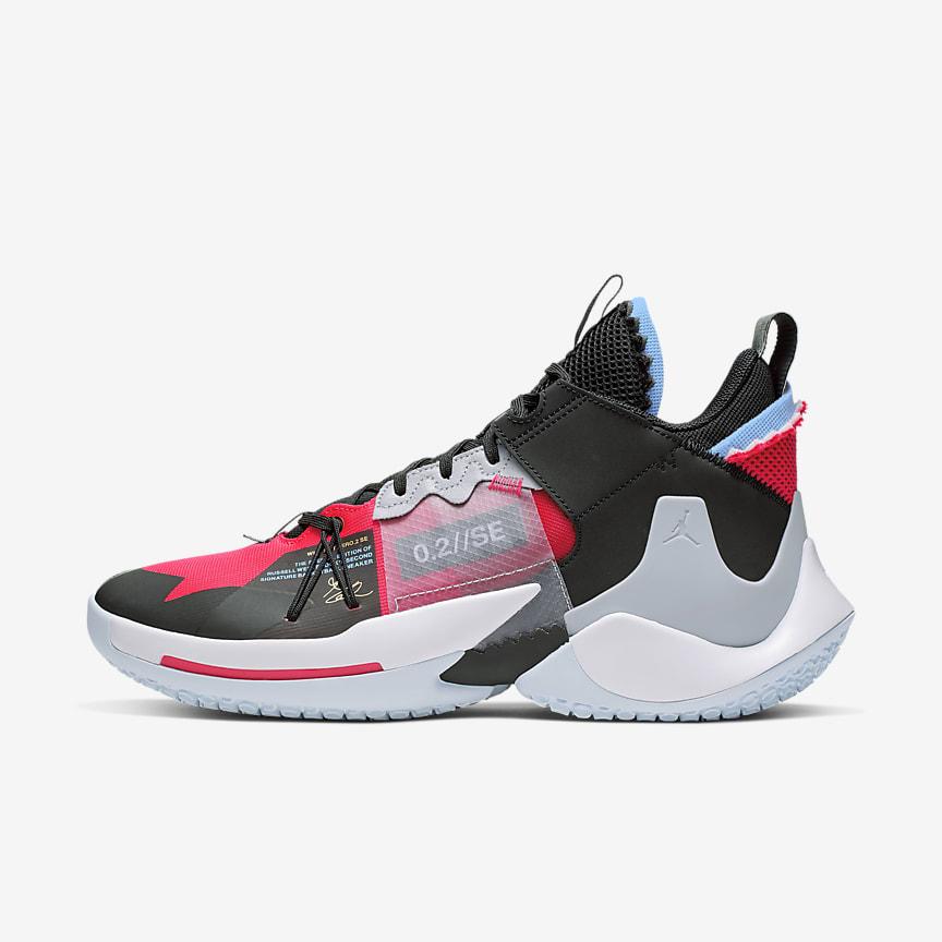 Παπούτσι μπάσκετ