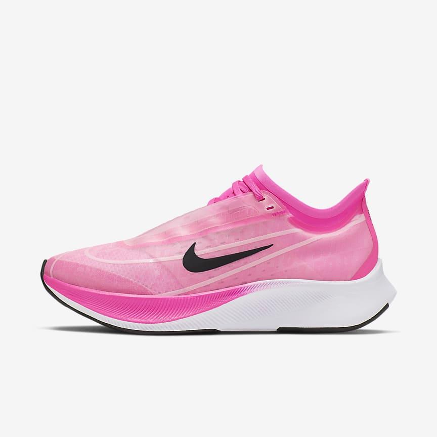 Site oficial de Nike. ES