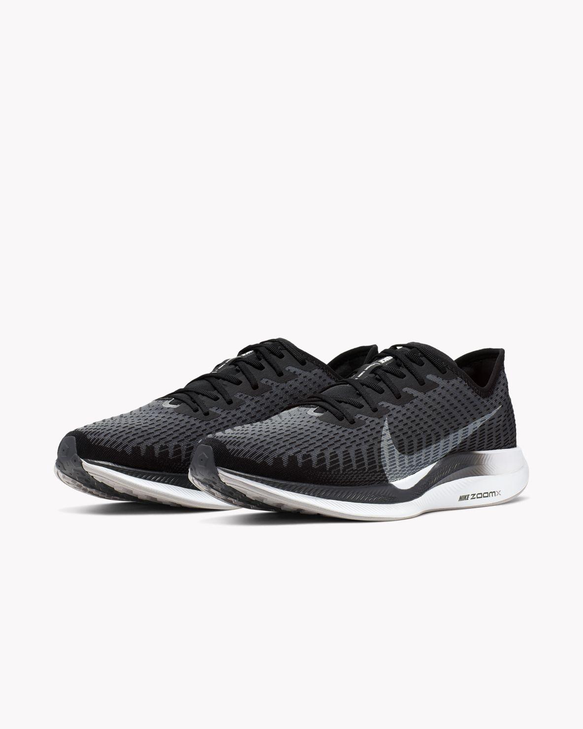 scarpe nike running 270