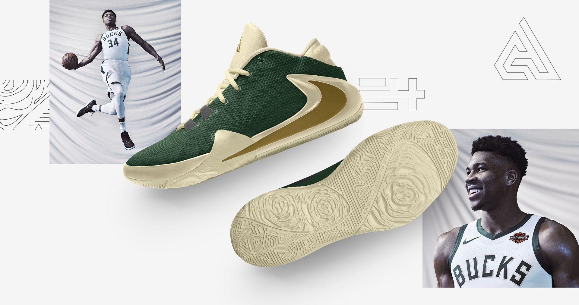 Tue Nike Personalizzabili Scarpe By Le YouIt QdhxsrCt
