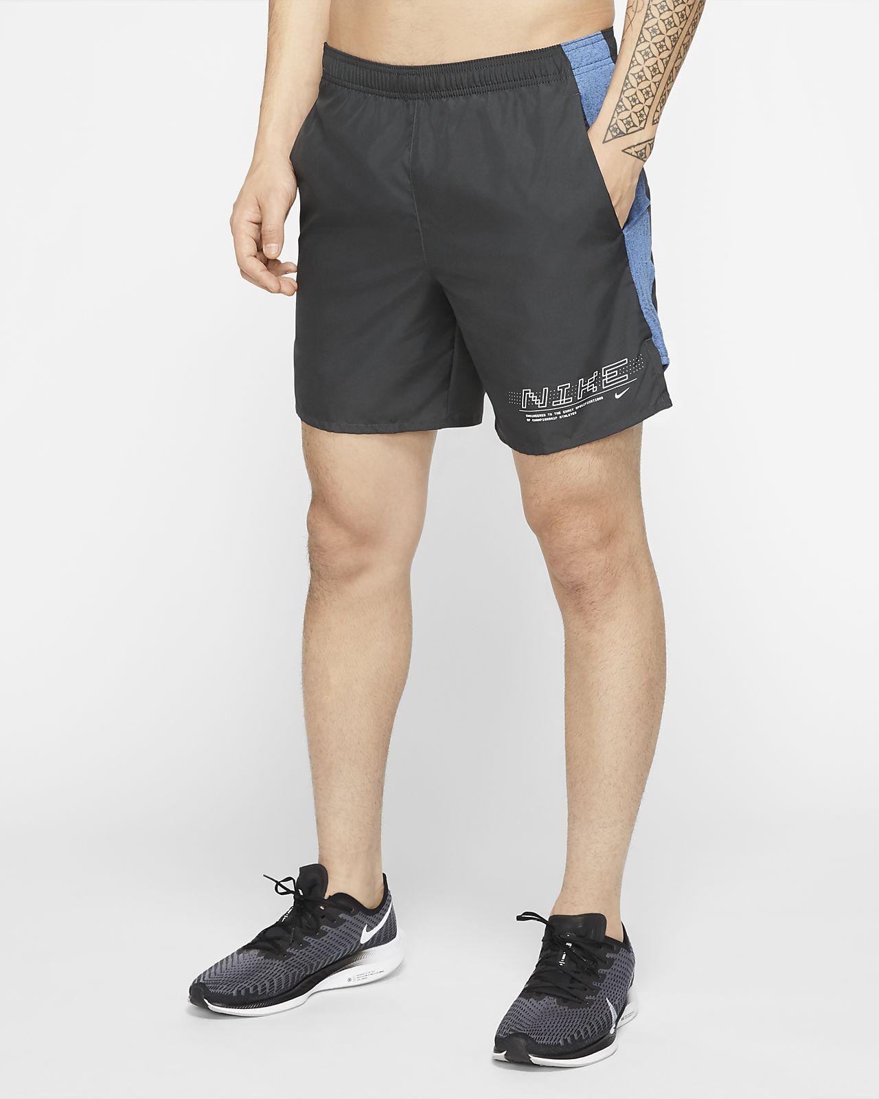 nike shorts running