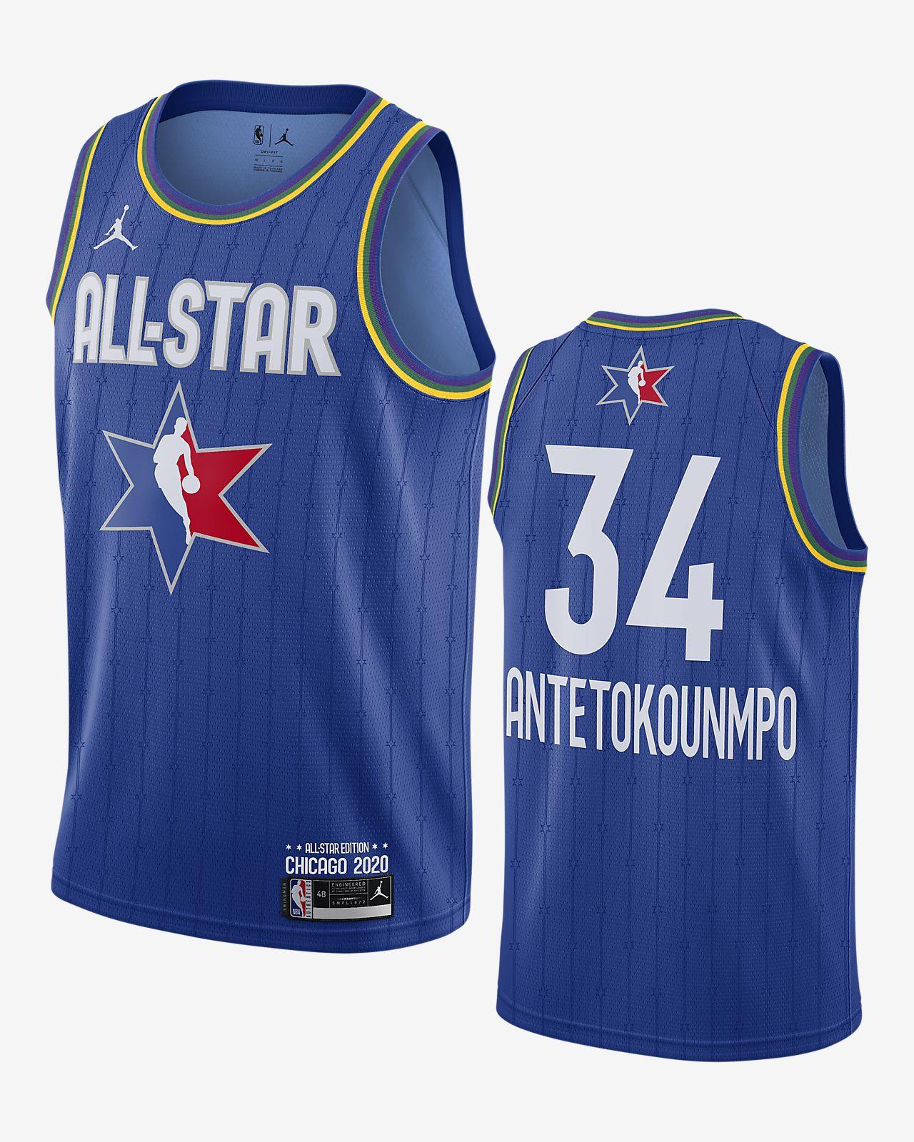 Maillot Jordan NBA Swingman Giannis Antetokounmpo All Star