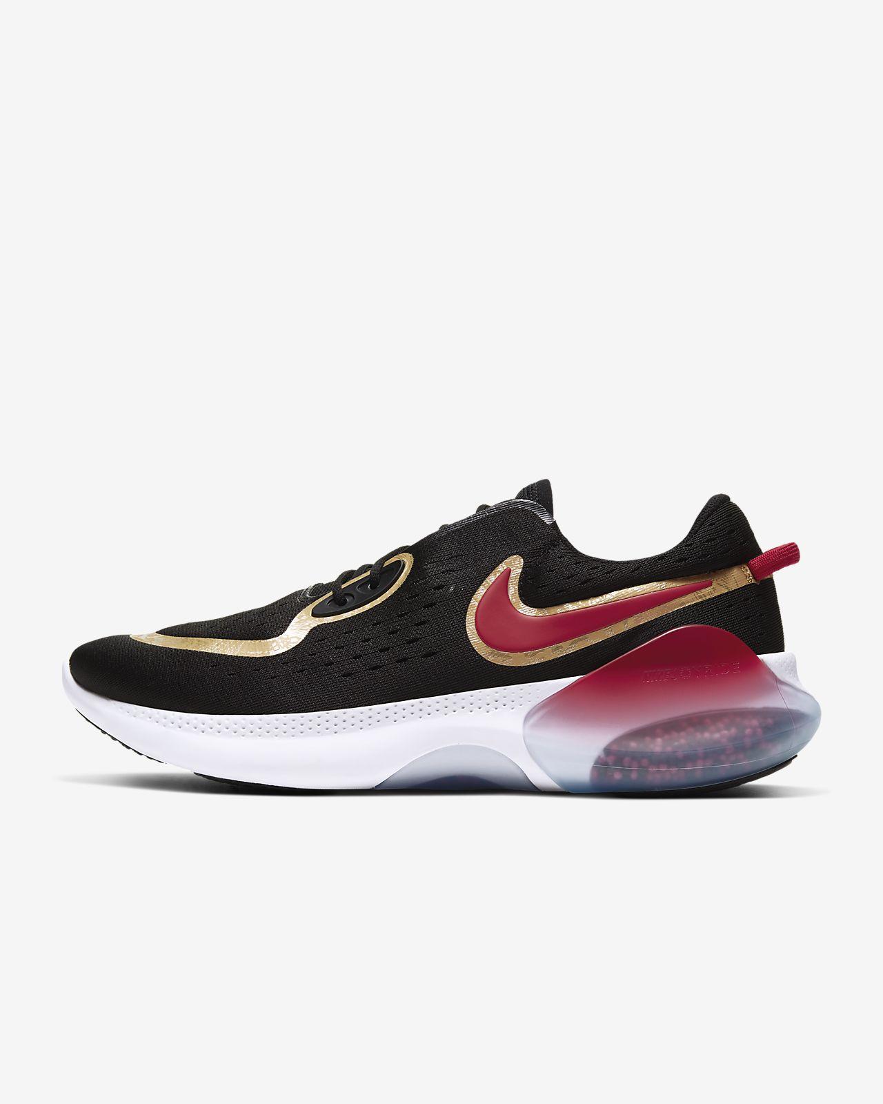 Nike Joyride Dual Run Herren Laufschuh