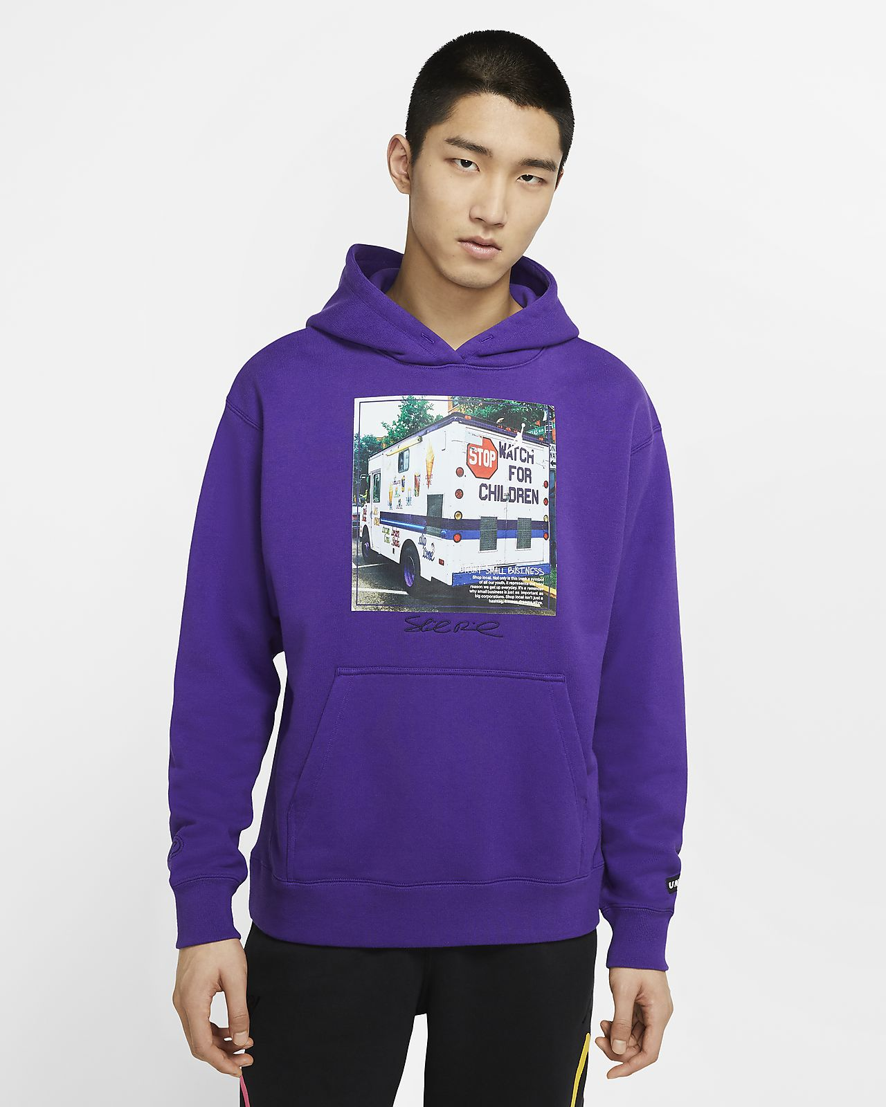 Sheila Rashid: The Jordan Chicago Collaborators' Collection Men's Pullover Hoodie