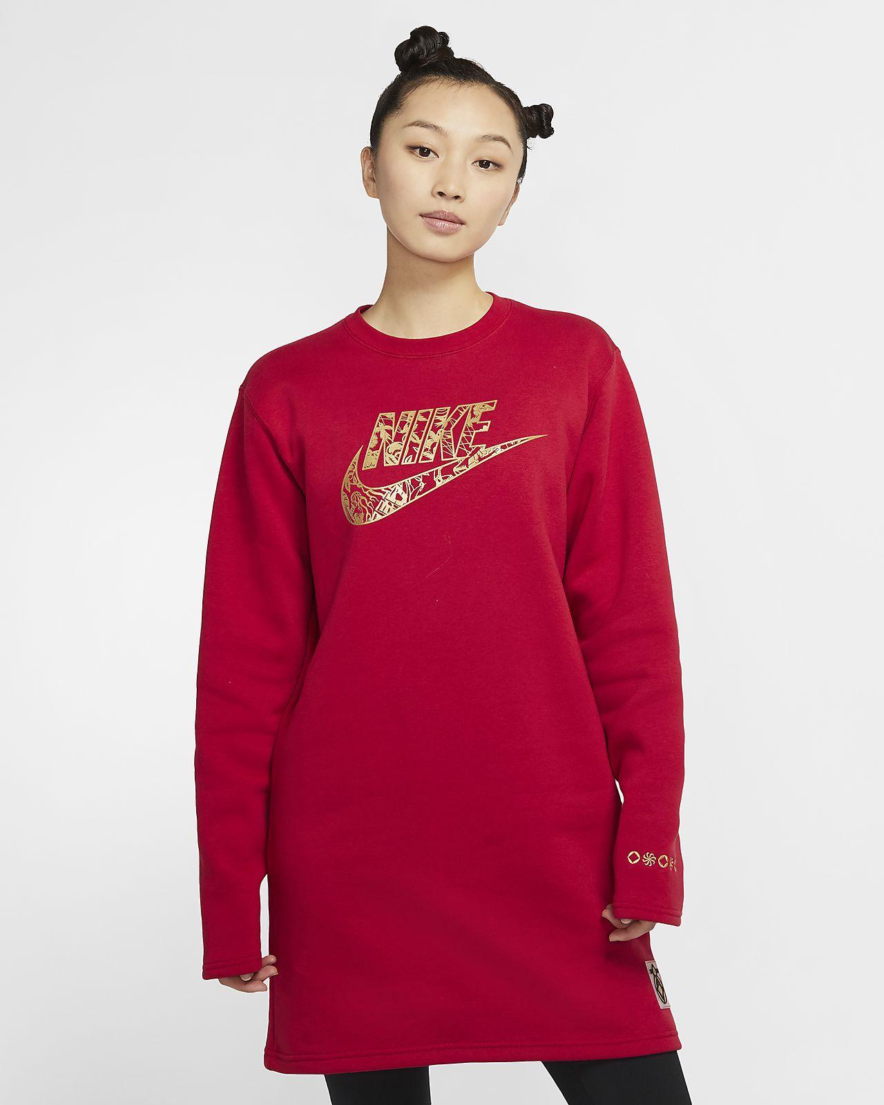 เดรสผ้าฟลีซผู้หญิง Nike Sportswear