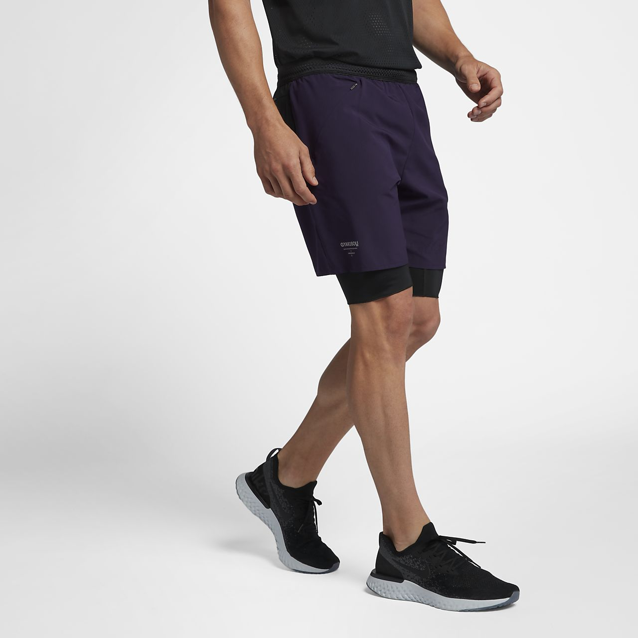 Nike Gyakusou Men's Shorts