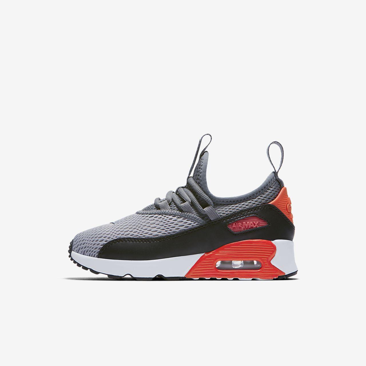 scarpe nike advance