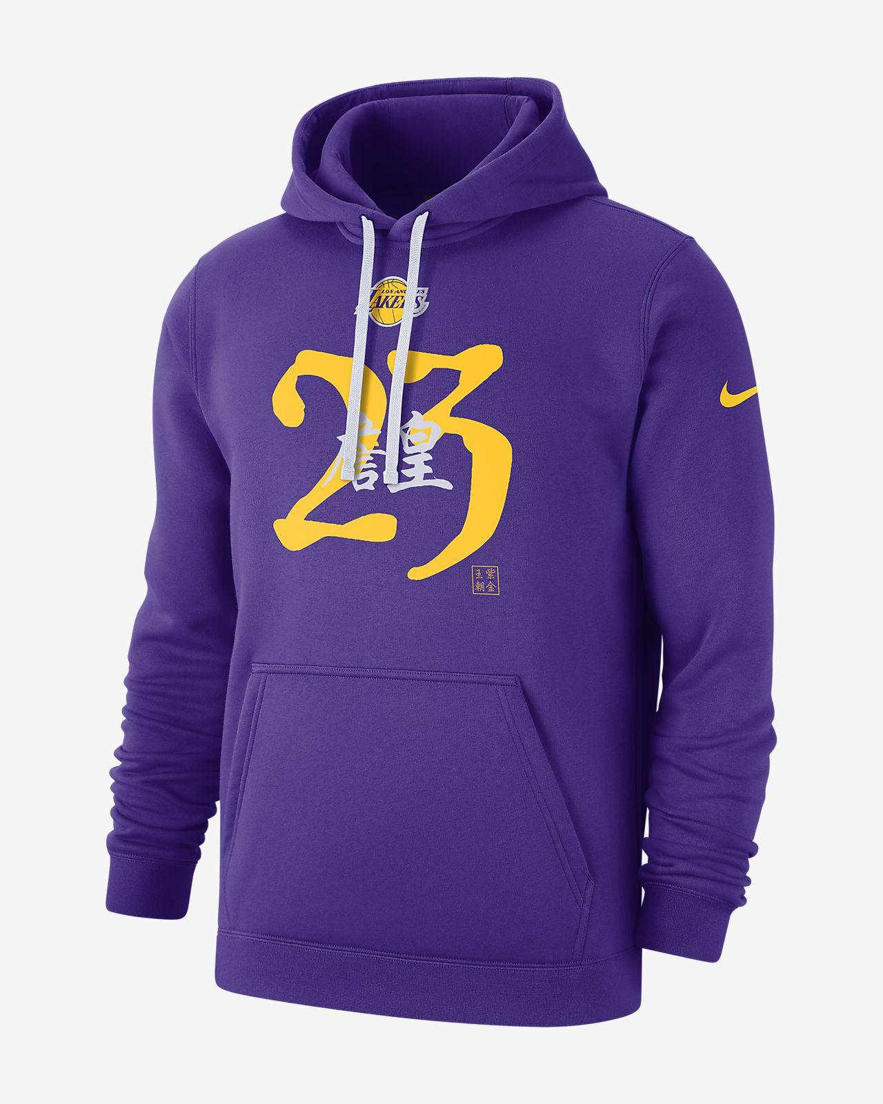 洛杉矶湖人队 (LeBron James) Global Game Nike NBA 男子连帽衫