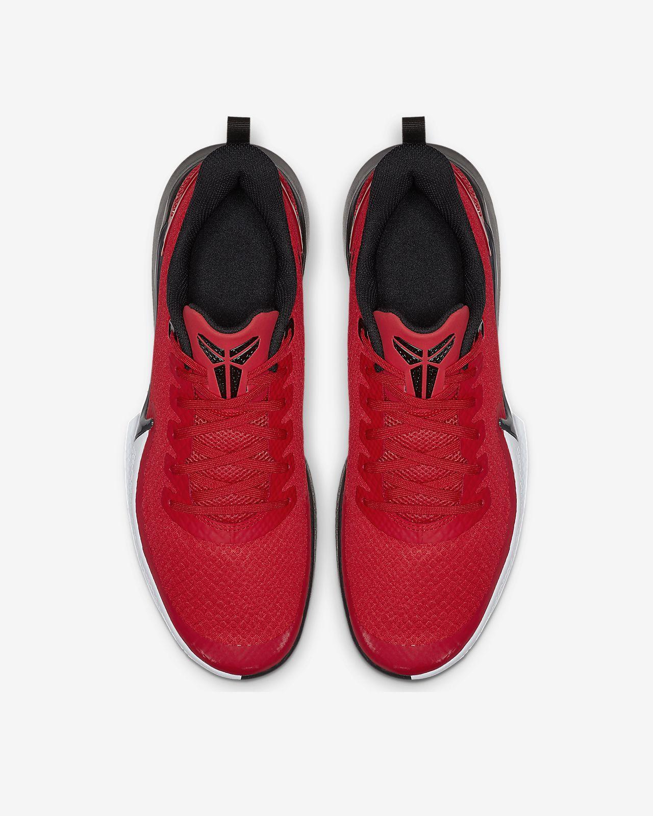 detailing c21fb 9c40a Low Resolution Mamba Focus Basketball Shoe Mamba Focus Basketball Shoe