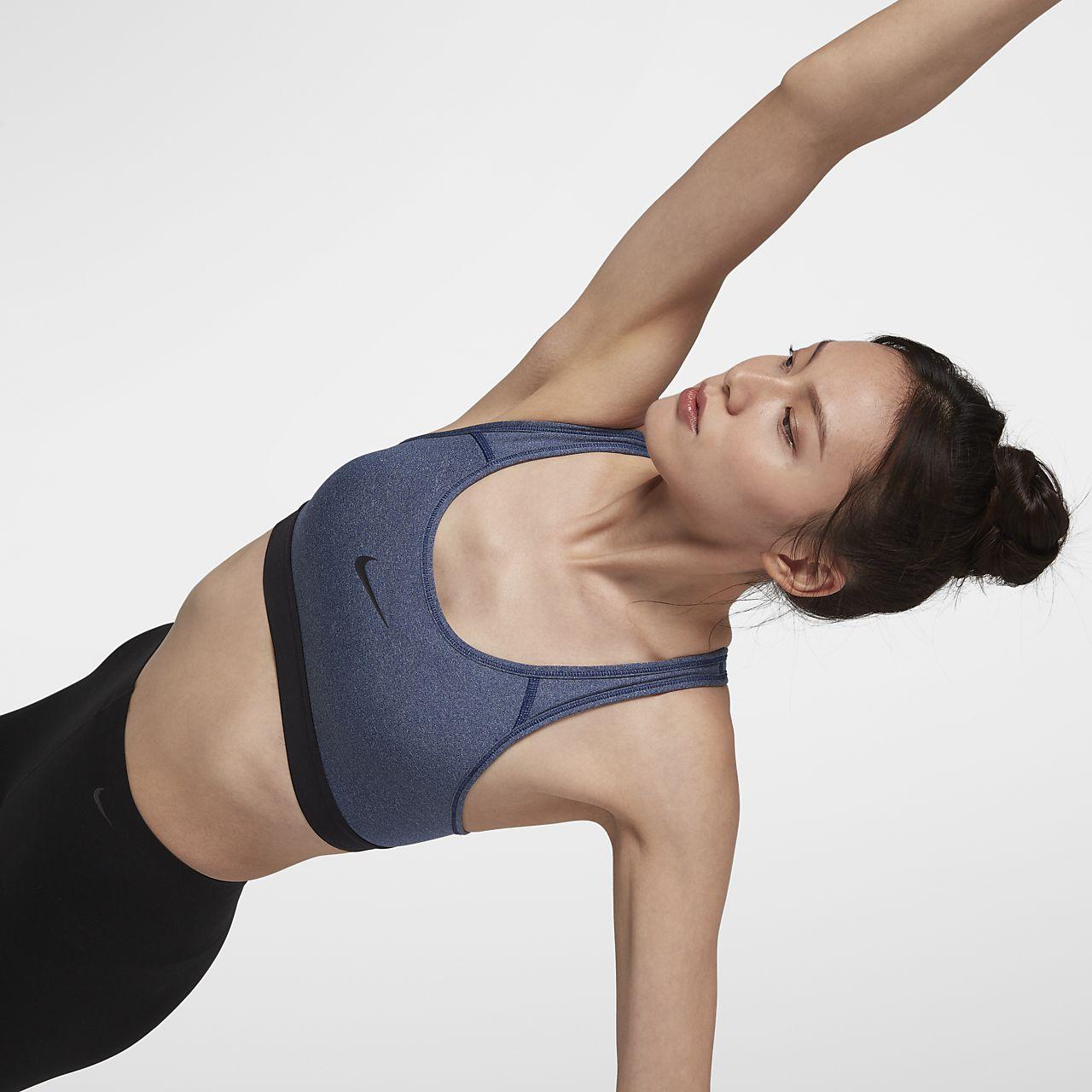 Nike Classic Padded 女子中强度支撑运动内衣
