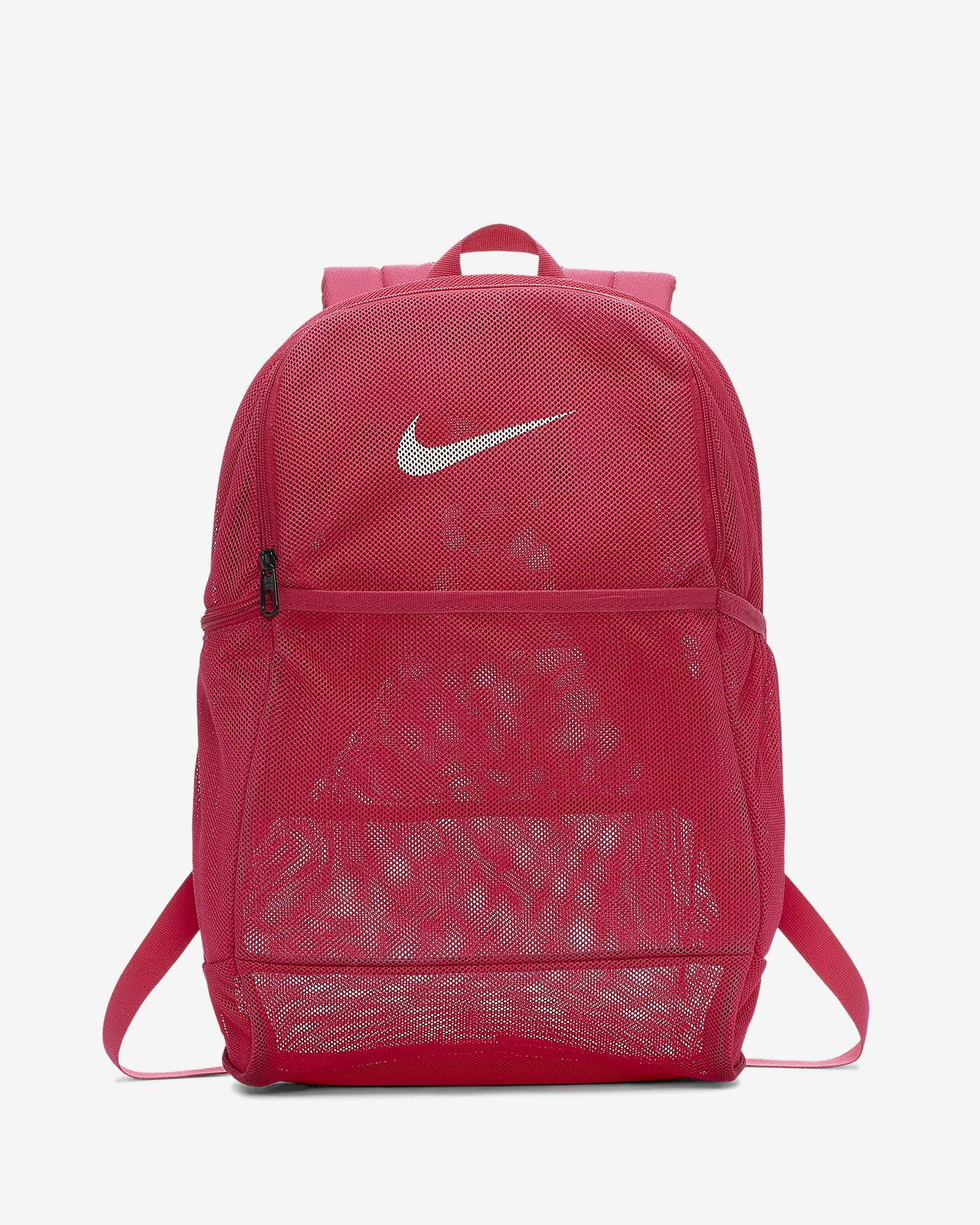 Nike Brasilia Mesh Training Backpack (26L)