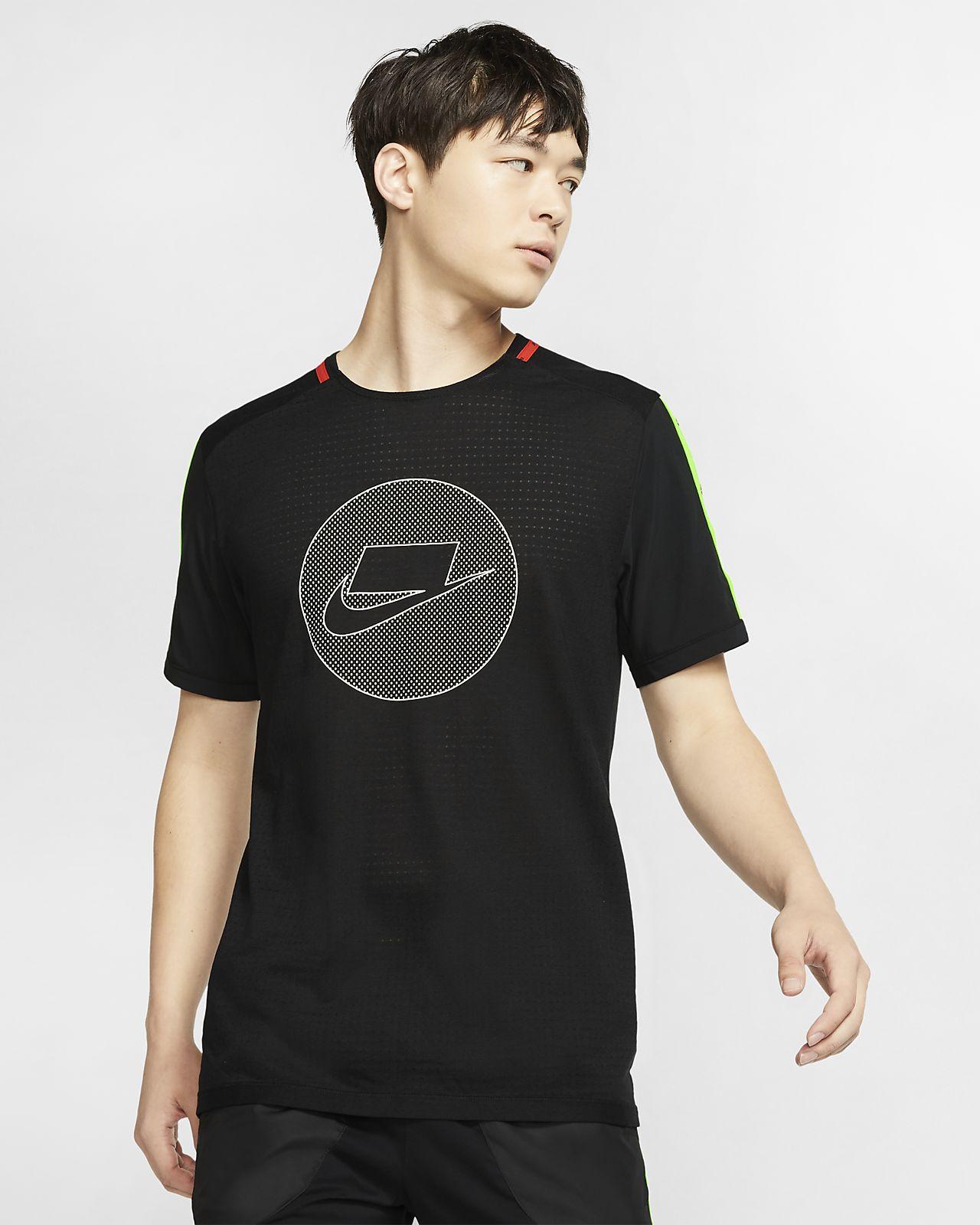 Prenda para la parte superior de running de manga corta para hombre Nike