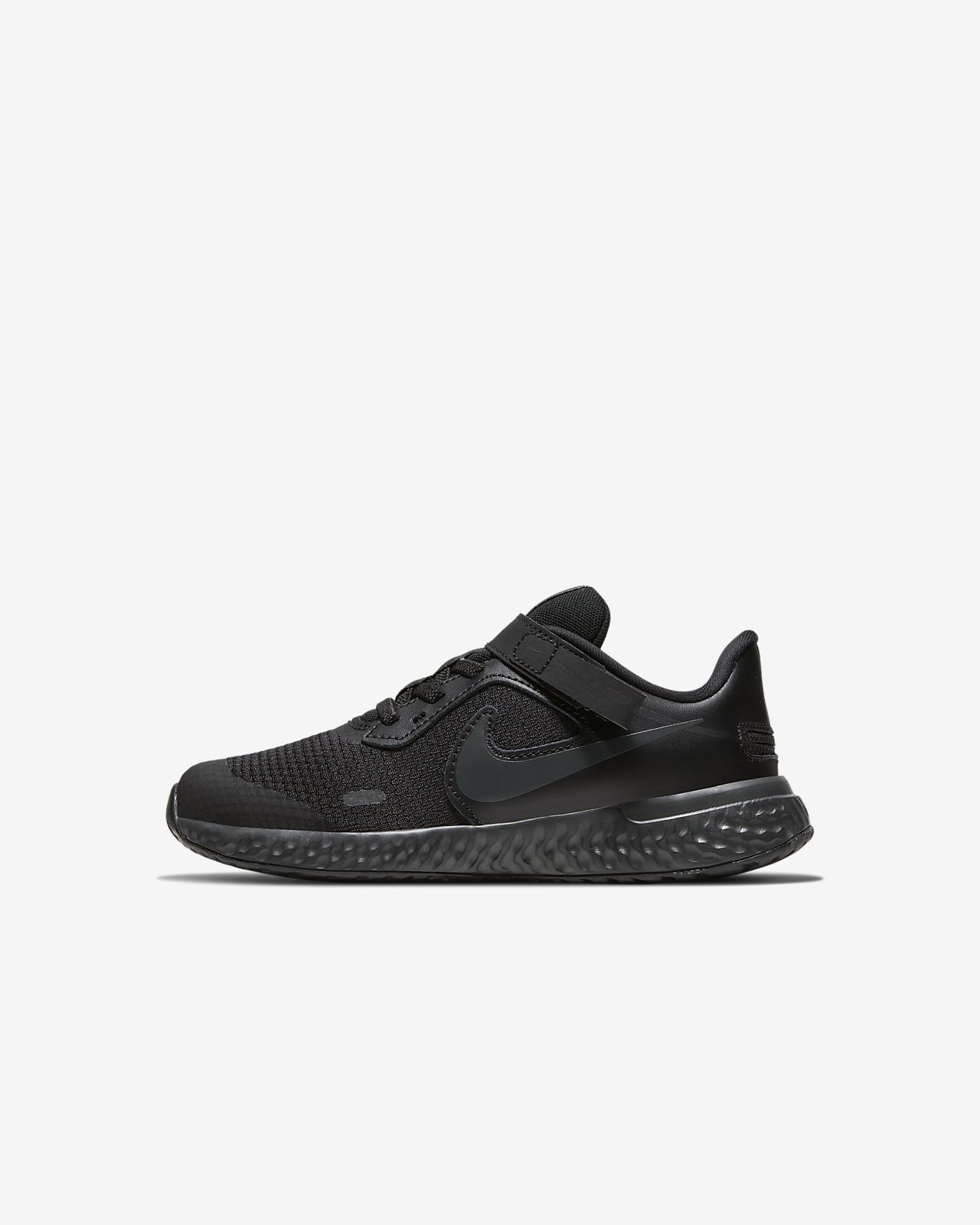 Кроссовки для дошкольников Nike Revolution 5 FlyEase