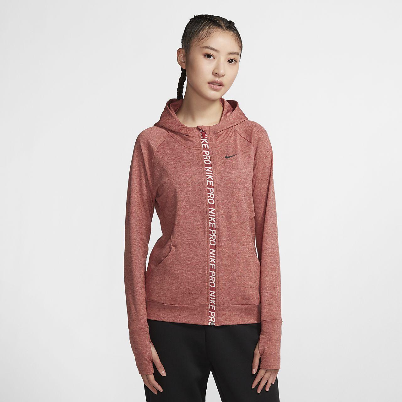Nike Pro Warm 女子全长拉链开襟训练上衣