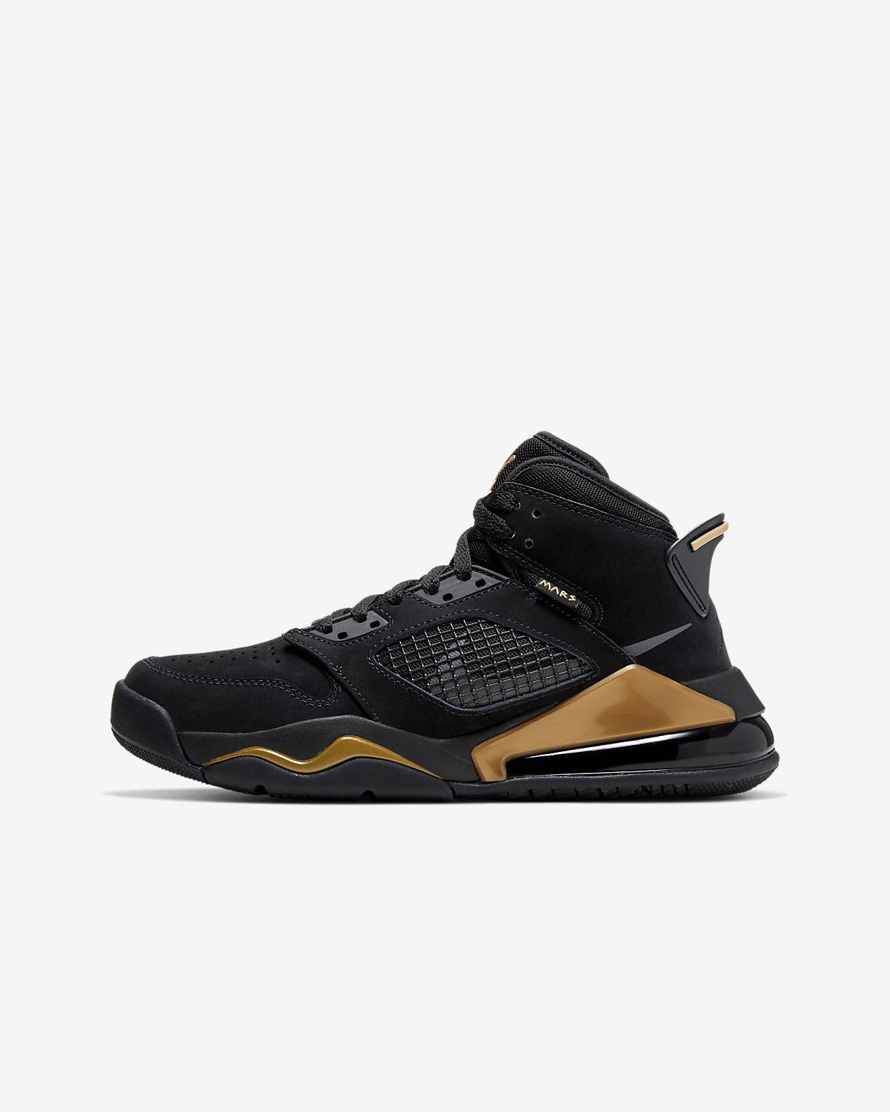 Кроссовки для школьников Jordan Mars 270