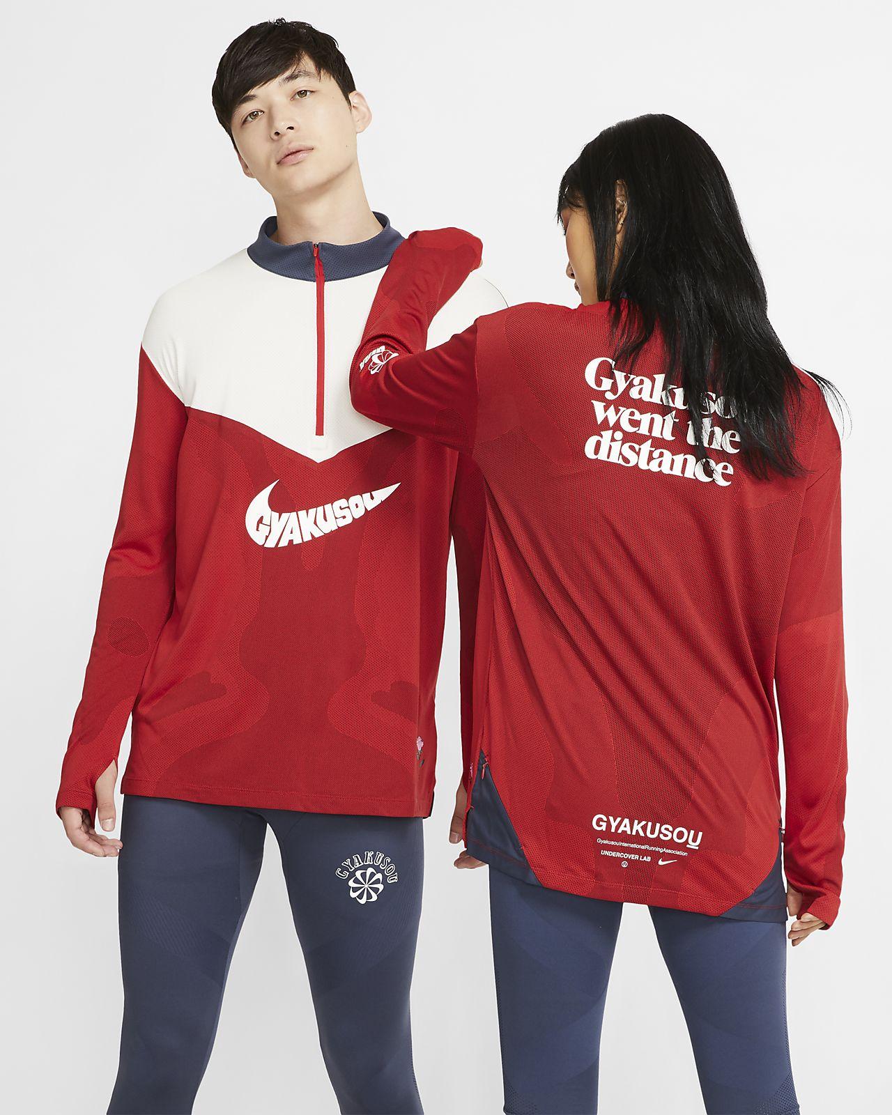เสื้อแขนยาวซิปสั้น Nike x Gyakusou