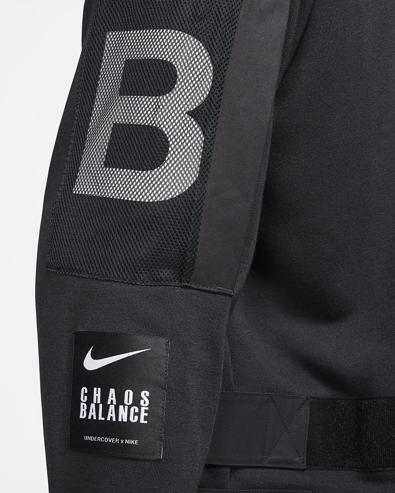 Nike x Undercover Men's Tracksuit