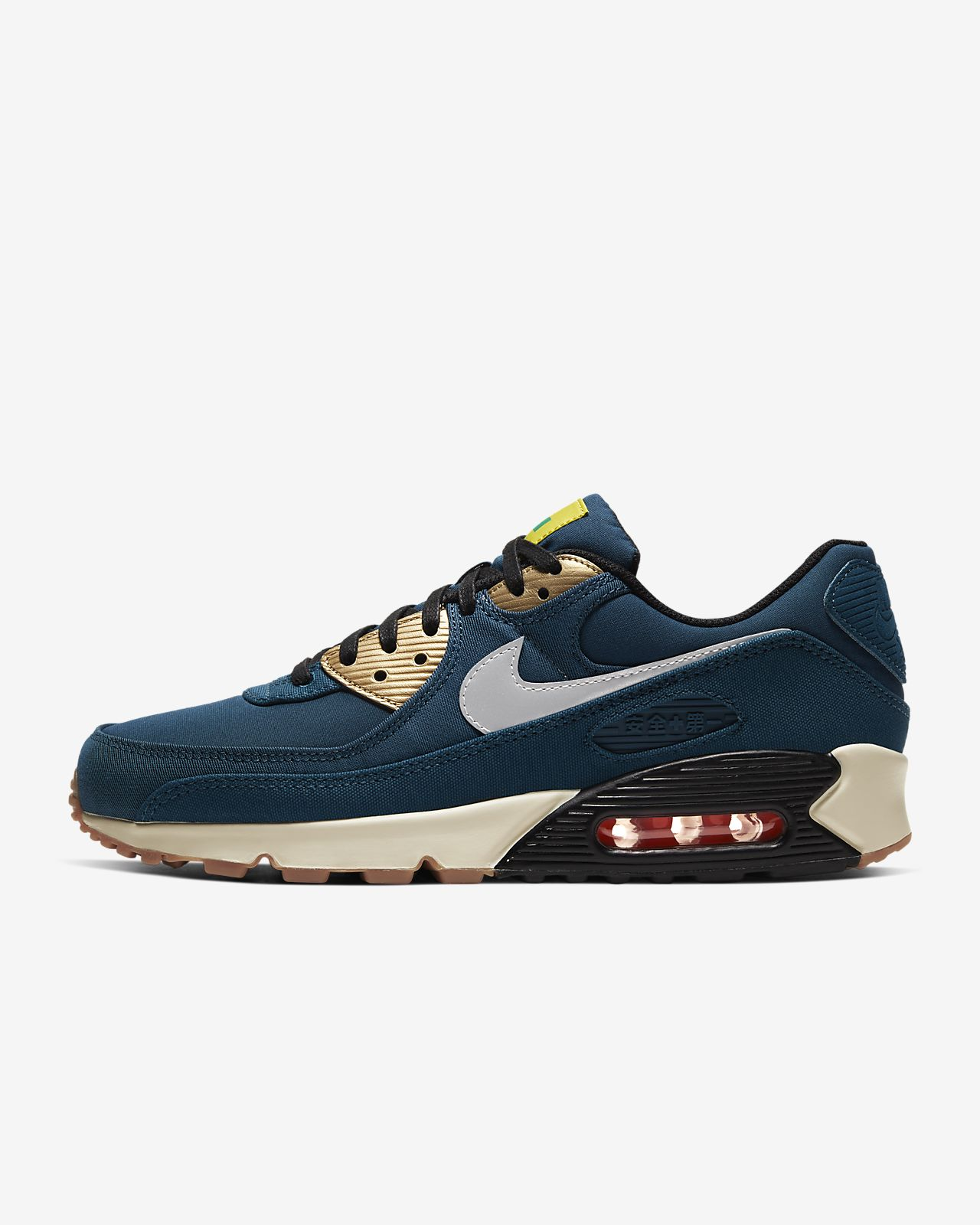 nike aire max