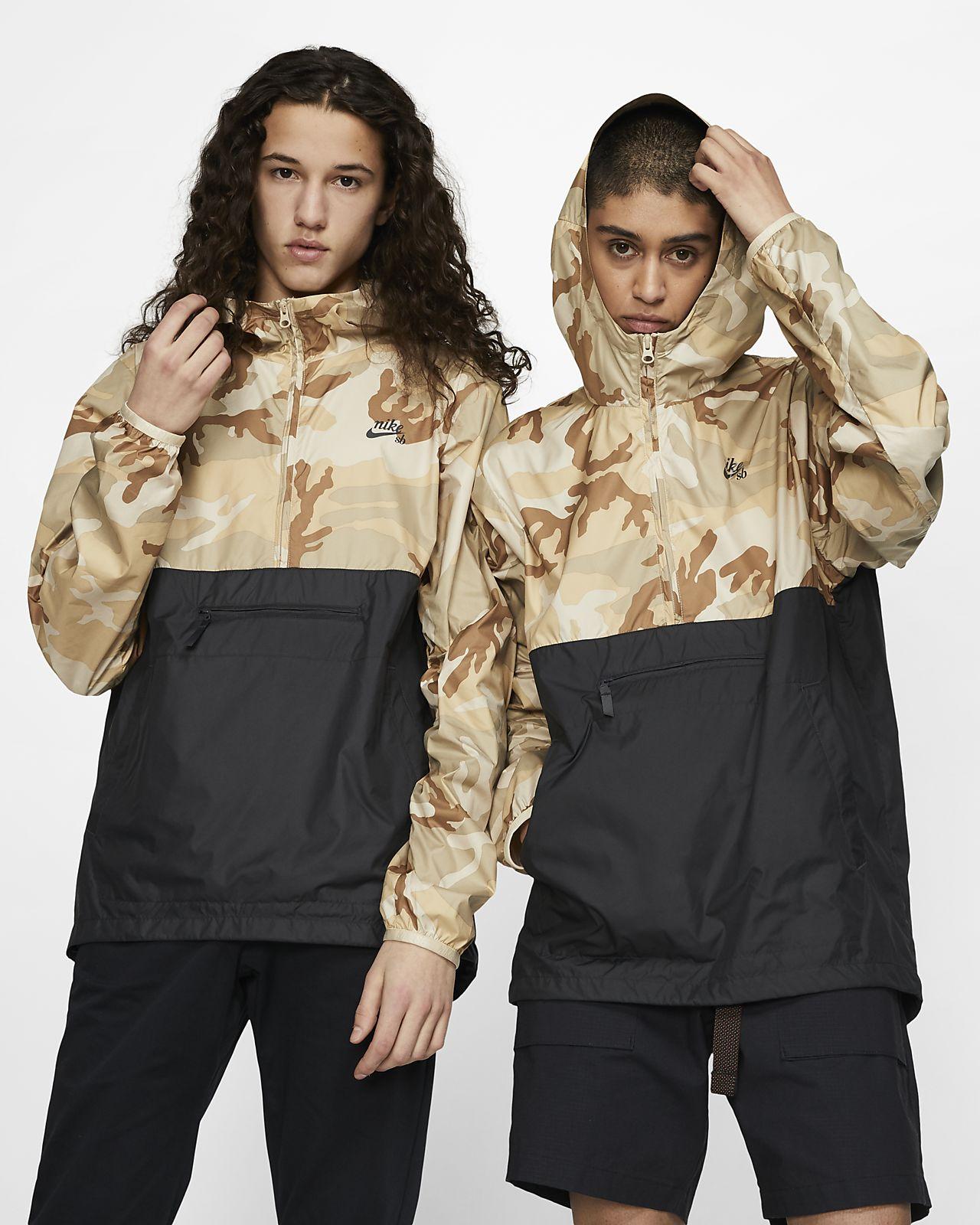 Nike SB Camo Skate Anorak Jacket