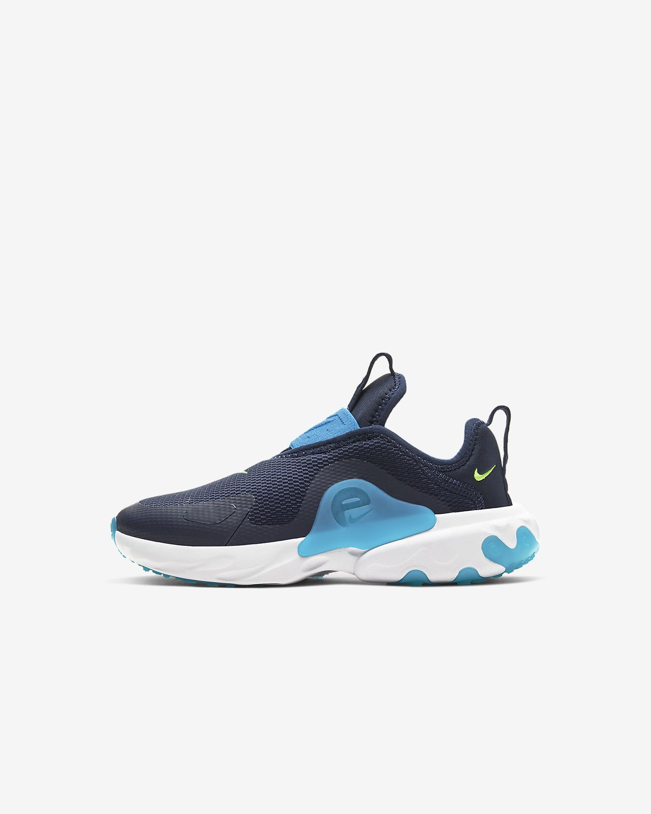 Nike RT Presto Extreme Little Kids' Shoe