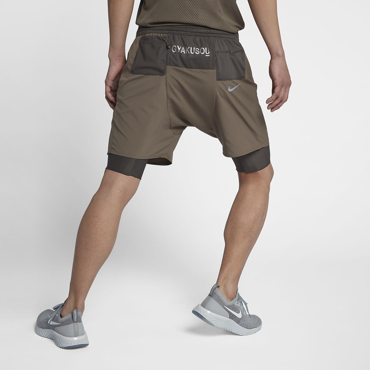 Nike Gyakusou Men's Shorts