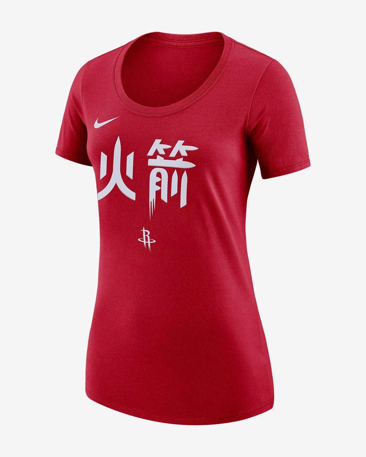 ... Houston Rockets City Edition Nike Dri-FIT Women's NBA T-Shirt