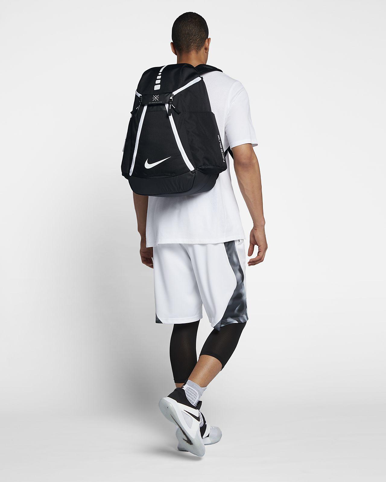 Nike Hoops Elite Max Air Team 2.0 籃球