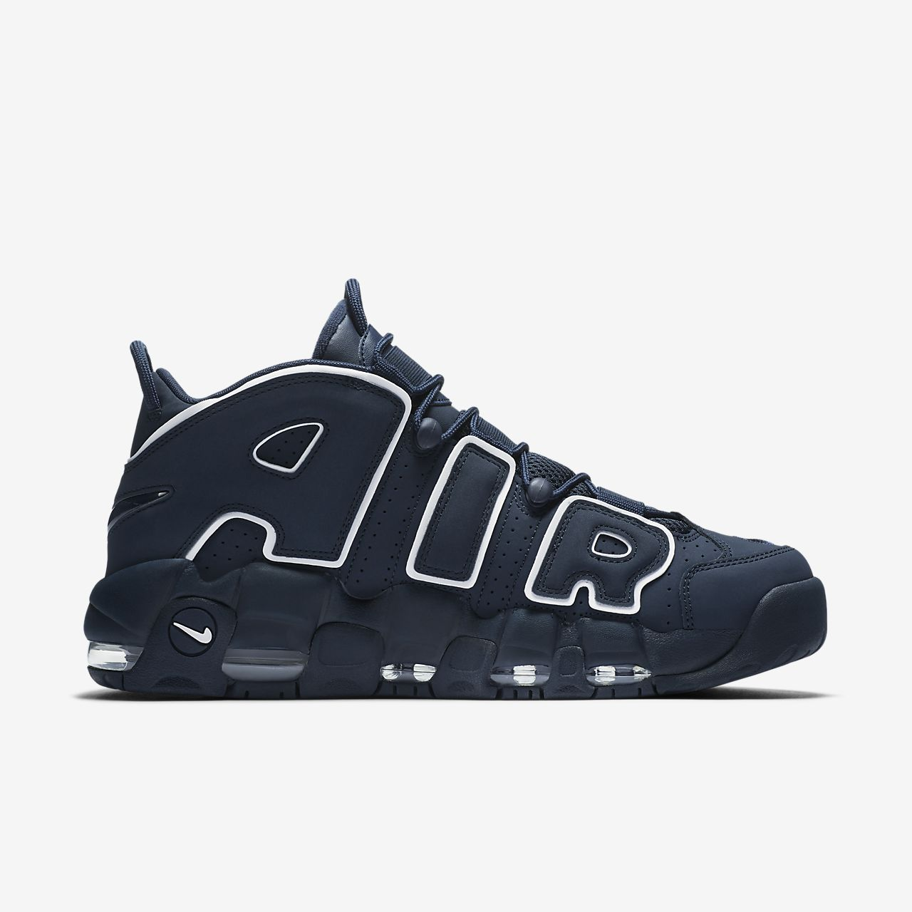 Nike Air More Uptempo Uk Red