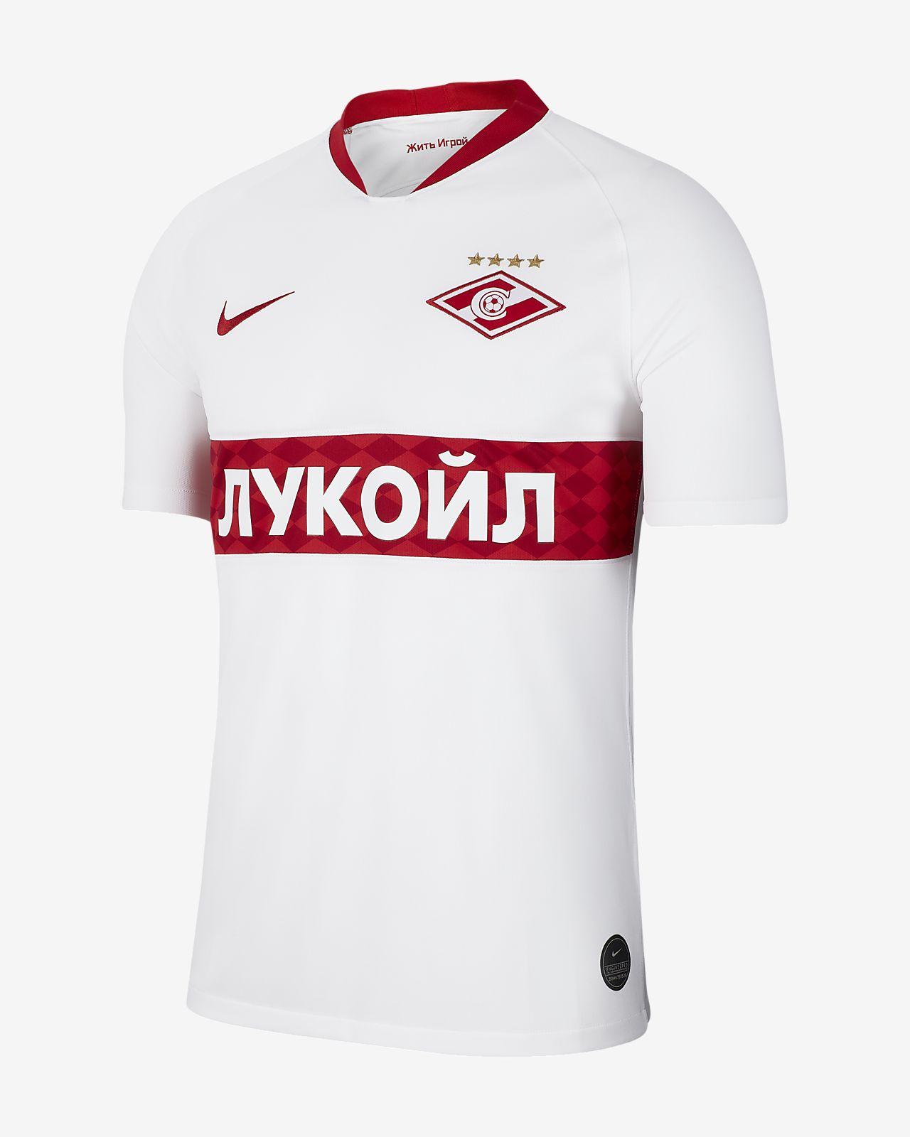 Spartak Moscow 2019/20 Stadium Away Herren-Fußballtrikot