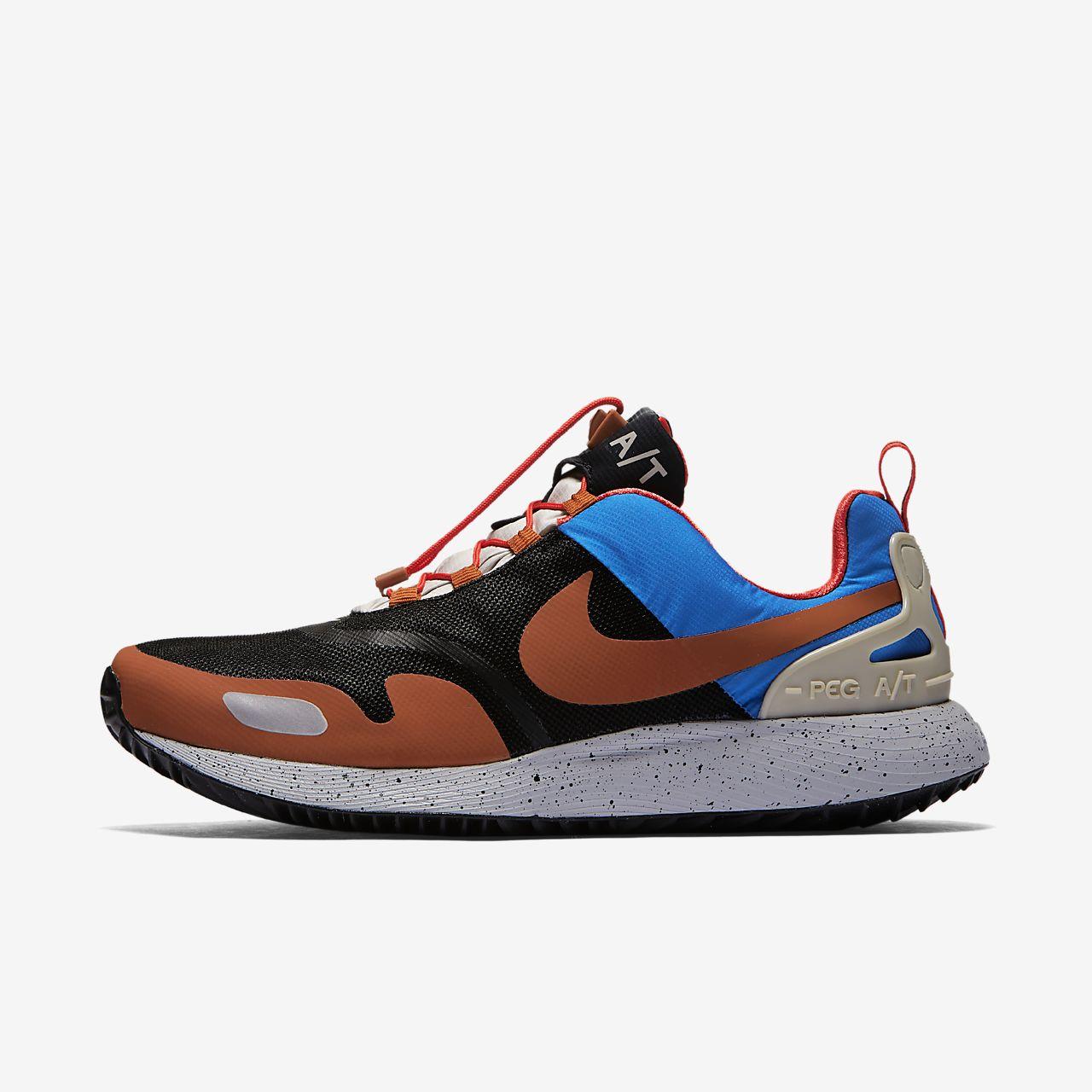 scarpe nike pegasus